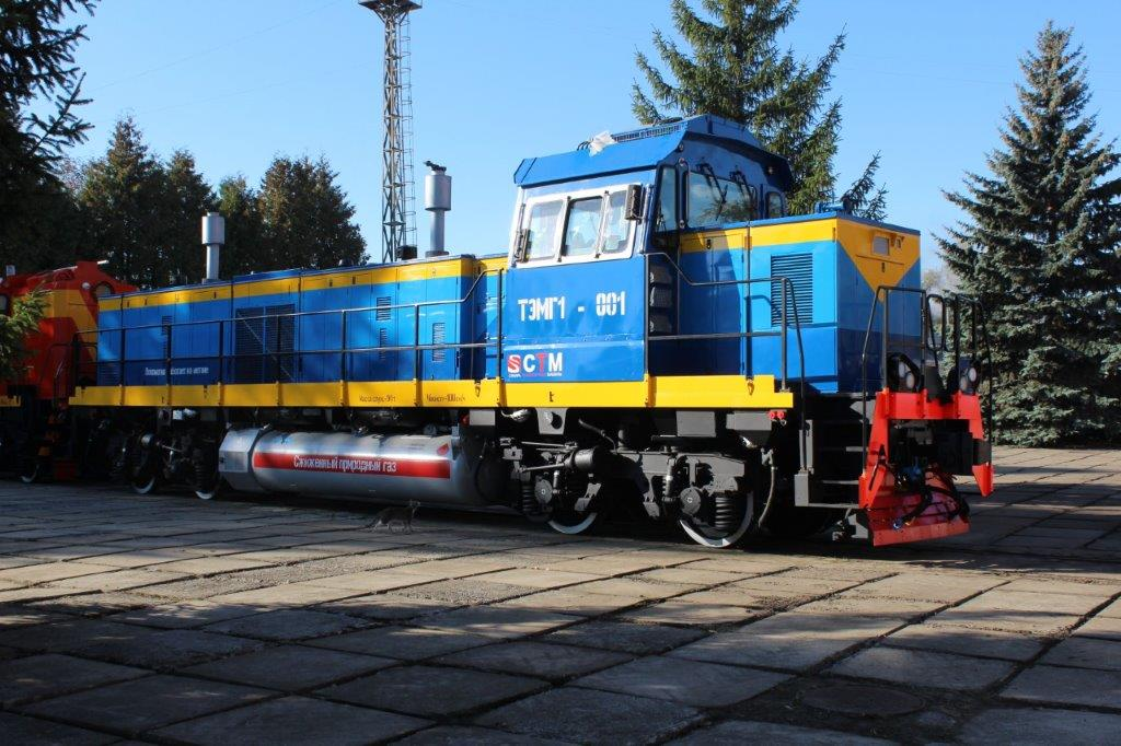 Innovative Locomotives