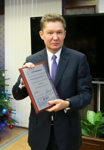 Gazprom's Quality Management System receives international certificate