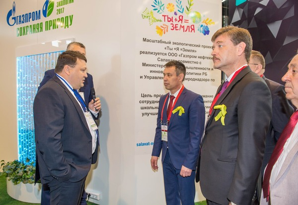 Igor Taratunin, Technical Director, told about implementation of activities in the field of environmental conservation.