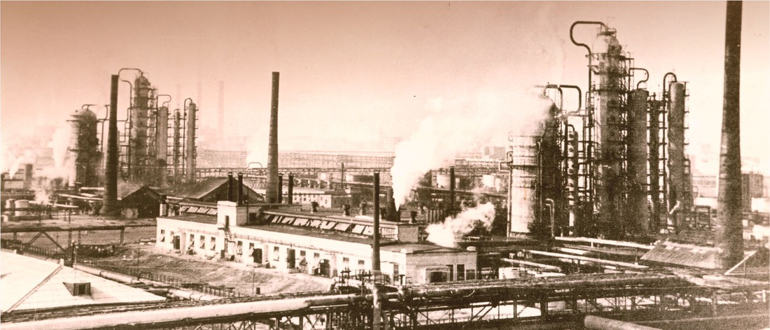 Industrial Complex No. 18 in the 1960s