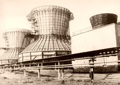 Cooling Towers of Salavat Petrochemical Complex