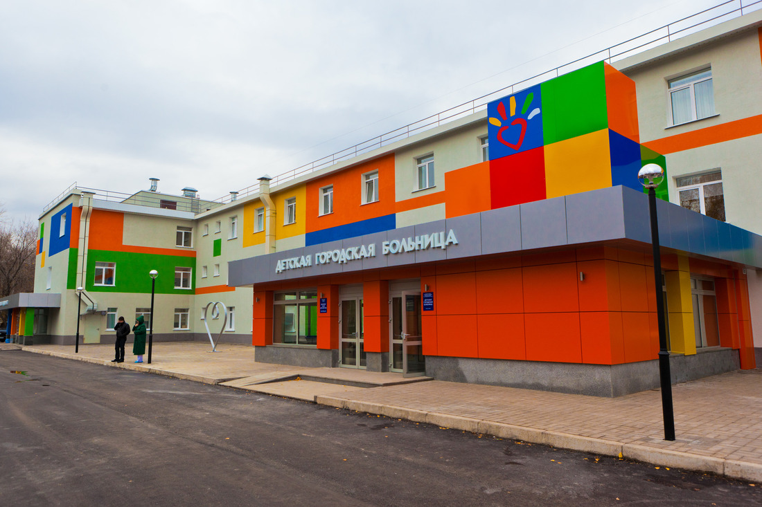 Modernization of Children's Town Hospital. The front of the building