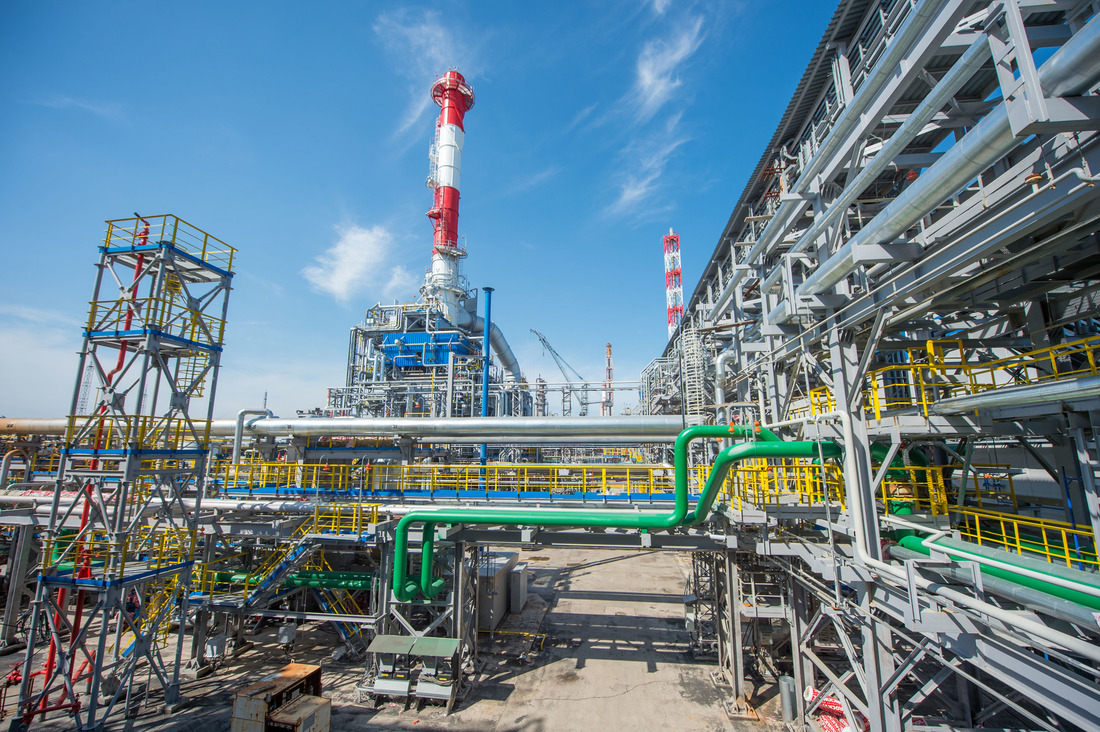 Commissioning of hydrogen production unit has been started